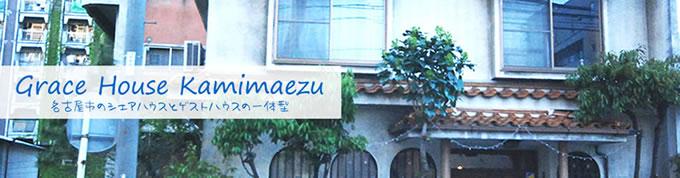 img_main_kamimaezu