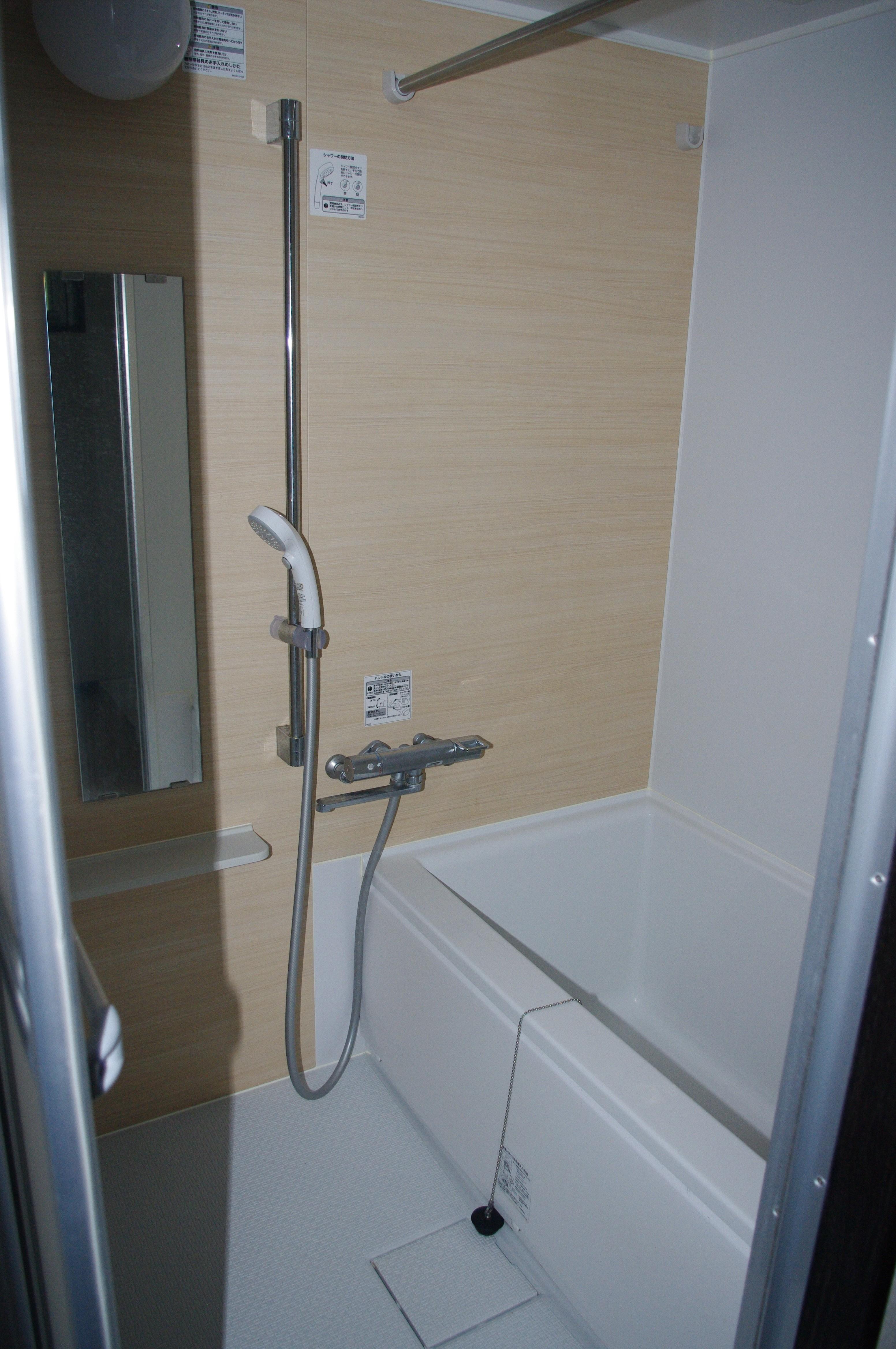 浴室・シャワー